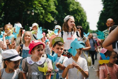 День защиты детей 2019 - 0197