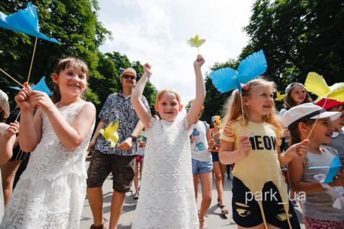 День защиты детей 2019 - 0203