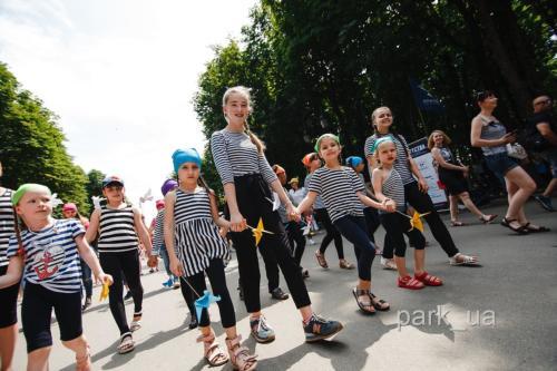 День защиты детей 2019 - 0205