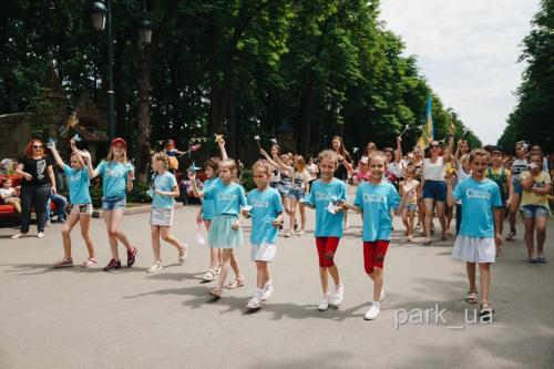 День защиты детей 2019 - 0209