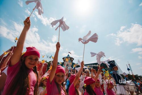 День защиты детей 2019 - 0224
