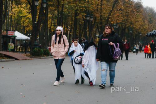 park - 014