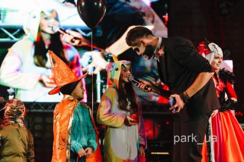 park - 045