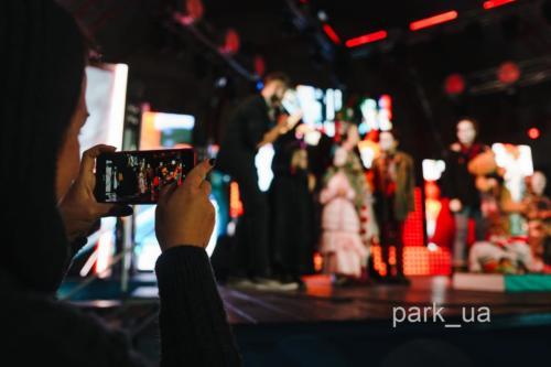 park - 046
