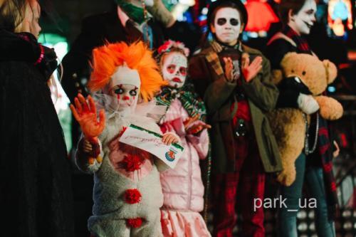 park - 053
