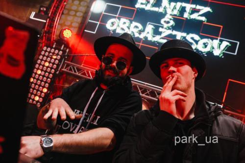 park - 074